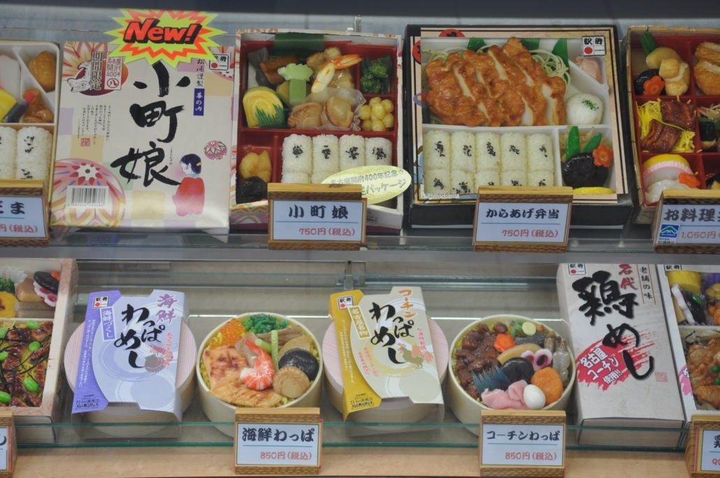lezione giapponese mercato